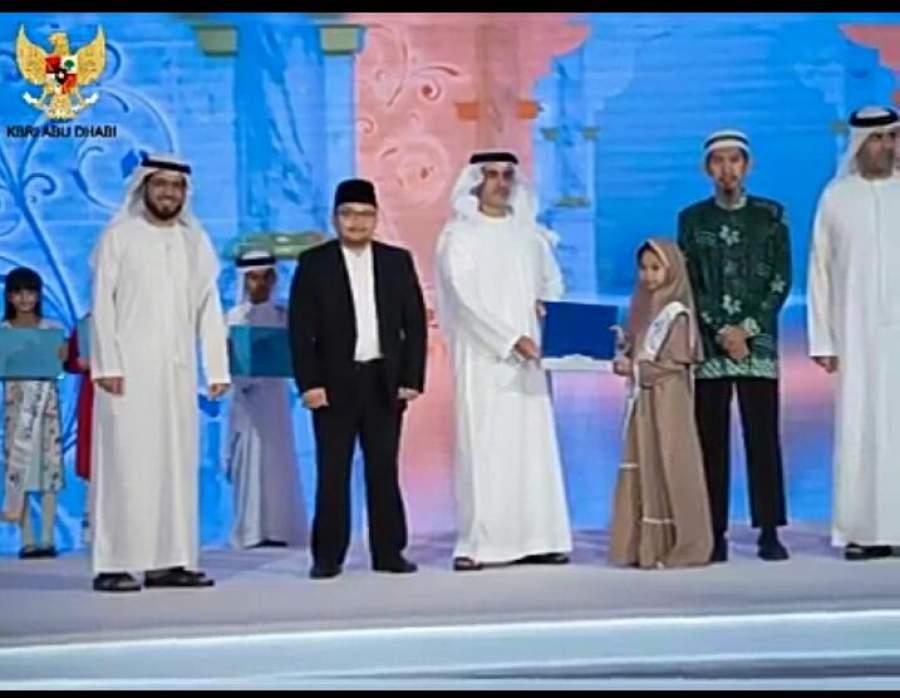 Juara 1 Tartil Qur